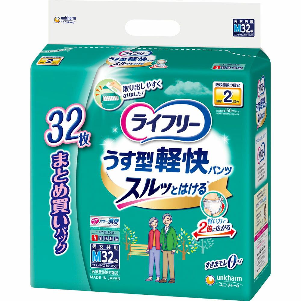 失禁用品・排泄介助用品, 介護用紙おむつ  M 32