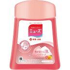 レキットベンキーザー・ジャパン ノータッチ泡ハンドソープ ボトル グレープフルーツの香り 250ml(医薬部外品)