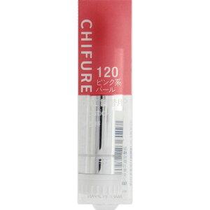 ちふれ化粧品 口紅(詰替用) 口紅S120