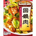 味の素 Cook Do(中華合わせ調味料) 回鍋肉用 90G