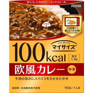 大塚食品 マイサイズ 欧風カレー 150g【05P13Dec15】
