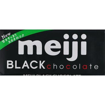明治 ブラックチョコレート 50g