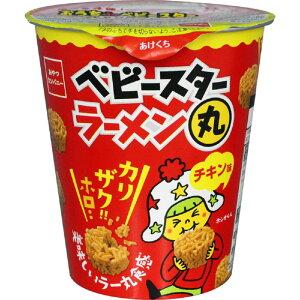 おやつカンパニー ベビースター ラーメン丸(チキン) 63G