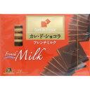 森永製菓 カレ・ド・ショコラ(フレンチミルク) 21枚