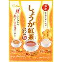 ライオン しょうが紅茶のど飴 しょうが紅茶味レモンしょうが紅茶味ミルクしょうが紅茶味 84g 1袋