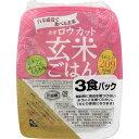 東洋ライス 金芽ロウカット玄米ごはん 3P