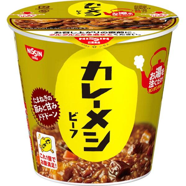 日清食品日清カレーメシビーフ107g