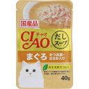 マツモトキヨシ楽天市場店で買える「いなば食品 CIAO だしスープ まぐろかつお節・ささみ入り 40g」の画像です。価格は59円になります。