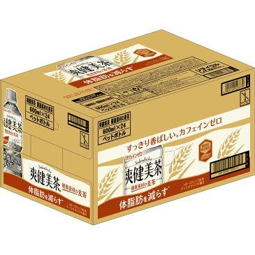 日本コカ・コーラ 爽健美茶 健康素材の麦茶 ケース 600ML×24【point】