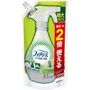 P&Gジャパン ファブリーズ W除菌 緑茶成分入り (つめかえ用)特大サイズ 640ml