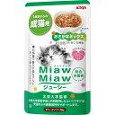 マツモトキヨシ楽天市場店で買える「アイシア MiawMiawジューシー おさかなミックス 70g」の画像です。価格は64円になります。