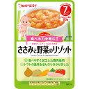 キユーピー ベビーフード ハッピーレシピ ささみと野菜のリゾット 80g