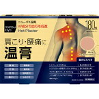 【第3類医薬品】大協薬品工業 matsukiyo ニューパス温膏 180枚