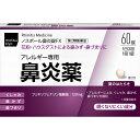 【第2類医薬品】matsukiyo ノスポール鼻炎錠FX 60錠【point】