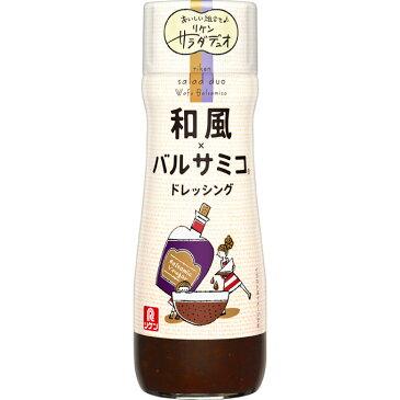 理研ビタミン サラダデュオ 和風バルサミコドレッシング 170ml