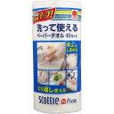 日本製紙クレシア スコッティ ファイン 洗って使えるペーパータオル 61カット