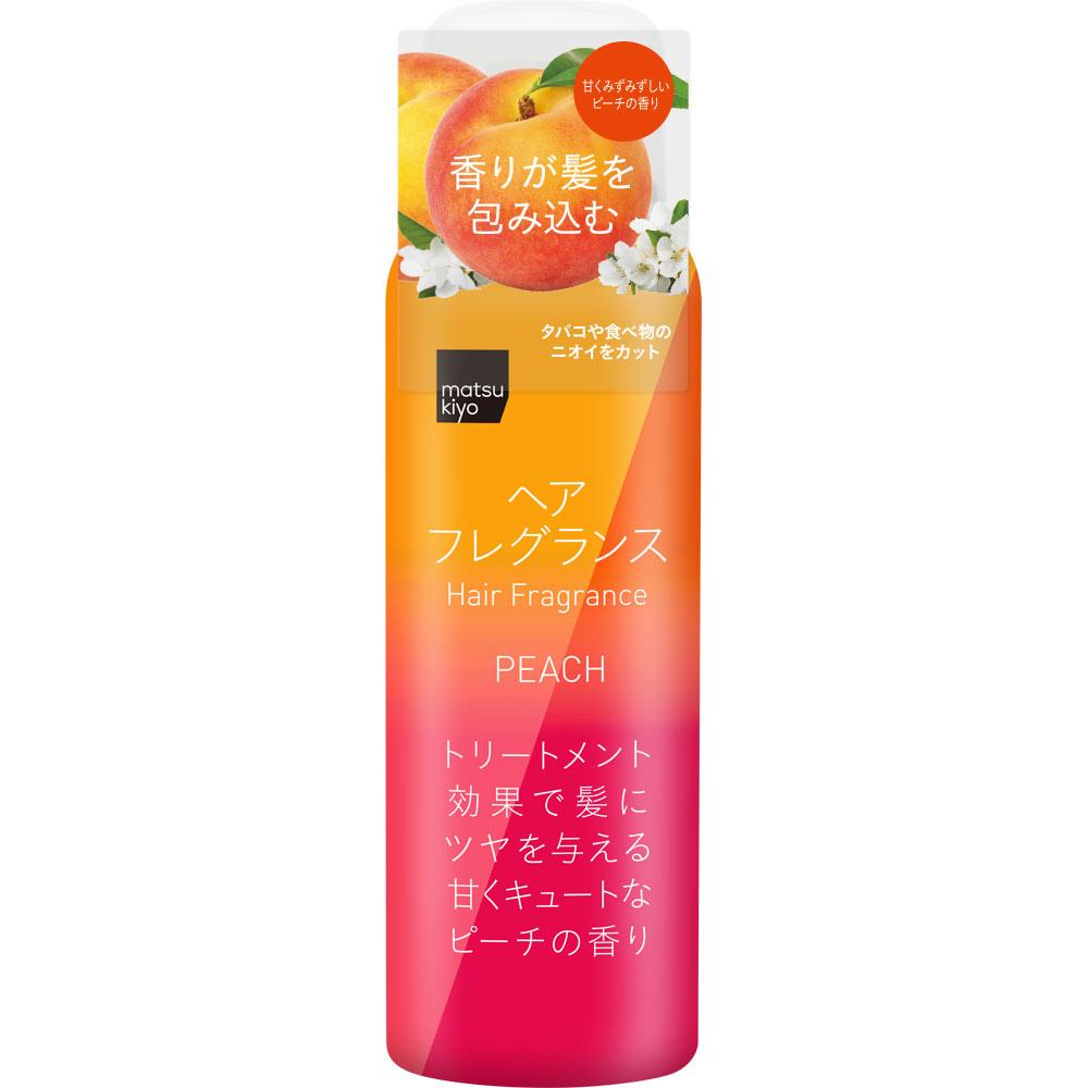 RoomClip商品情報 - matsukiyo ヘアフレグランス ピーチ 100g
