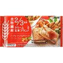 マツモトキヨシ楽天市場店で買える「アサヒグループ食品株式会社 バランスアップ クリーム玄米ブラン メープルナッツ&グラノーラ 2枚×2袋」の画像です。価格は122円になります。