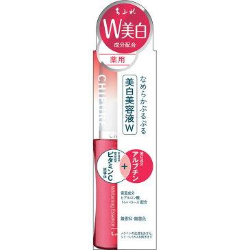 ちふれ化粧品 美白美容液 W 30ML (医薬部外品)