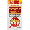 ミヤマ漢方製薬 ナットウキナーゼ 納豆菌培養エキス 200球【point】