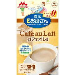 森永乳業 森永Eお母さん ペプチドミルク カフェオレ風味