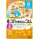 マツモトキヨシ楽天市場店で買える「和光堂 グーグーキッチン鶏ごぼうの炊き込みごはん 80g」の画像です。価格は99円になります。