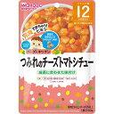 マツモトキヨシ楽天市場店で買える「和光堂 グーグーキッチンつみれのチーズトマトシチュー 80g」の画像です。価格は99円になります。