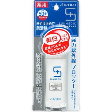 資生堂薬品 サンメディックUV 薬用ホワイトプロテクトW n 40mL (医薬部外品)【point】