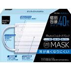 アイテム matsukiyo 耳が痛くなりにくいマスク 大きめサイズ 個包装40枚入
