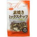 共立食品 素焼きミックスナッツ 80g