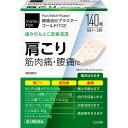 【第3類医薬品】大協薬品工業 matsukiyo ゴールドパスE 14...
