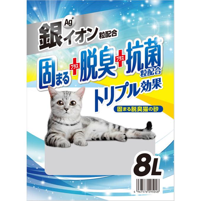 トイレ用品, 猫砂 matsukiyo 8L