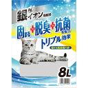 matsukiyo 固まる脱臭猫の砂 8L