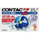 【第2類医薬品】グラクソ・スミスクライン コンタック 鼻炎Z 14錠