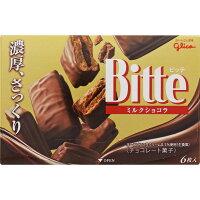 ビッテミルクショコラ
