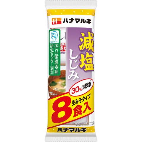 ハナマルキ かるしお おいしい減塩 即席しじみ汁 8食