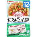 ピジョン おいしいレシピ イカだんご入り八宝菜 80g