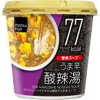 ひかり味噌 matsukiyo カップ春雨スープ 酸辣湯 24g