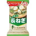 マツモトキヨシ楽天市場店で買える「天野実業 いつものおみそ汁 長ねぎ 9g」の画像です。価格は88円になります。