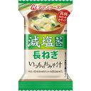 マツモトキヨシ楽天市場店で買える「天野実業 減塩いつものおみそ汁 長ねぎ 8g」の画像です。価格は88円になります。