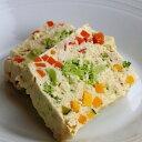 3色野菜のカラフルテリーヌ