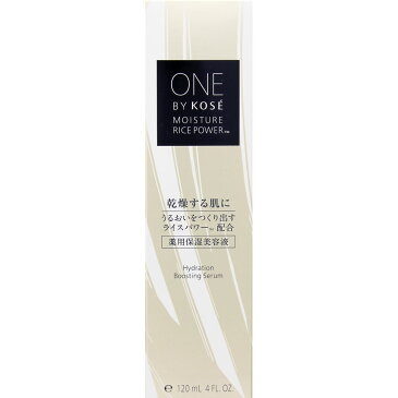【KOSE】ONE BY KOSE 薬用保湿美容液 ラージ