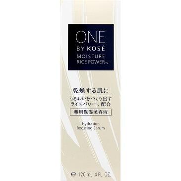 【KOSE】ONE BY KOSE 薬用保湿美容液 ラージ(付けかえ用)