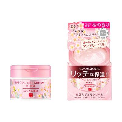 アクアレーベル スペシャルジェルクリームA(モイスト)桜の口コミ