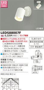 LED電球一般電球形搭載シリーズ(E17口金) LEDS88007F