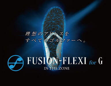 FUSION-FLEXIforG1