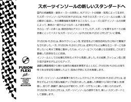 FUSION-FLEXILITE2