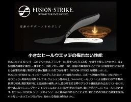 FUSION-STRIKE1