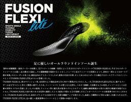 FUSION-FLEXILITE1