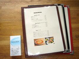 メニューブック/メニューファイル/B5/4ページ/メール便/送料無料